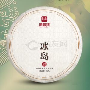 Wei xin jie tu 20210126111859