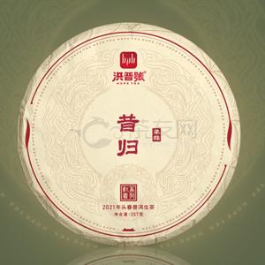 Wei xin jie tu 20210129101334