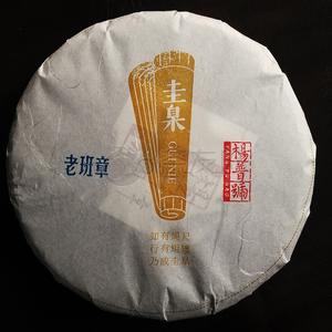 Wei xin tu pian 20200528143242