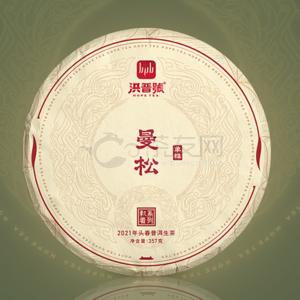Wei xin jie tu 20210131154137