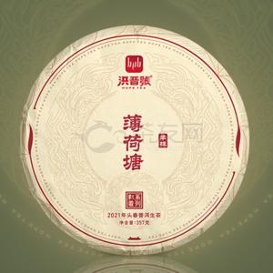 Wei xin jie tu 20210131155244