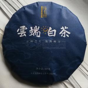 Wei xin tu pian 20200528143158