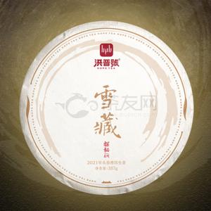 Wei xin jie tu 20210218142411