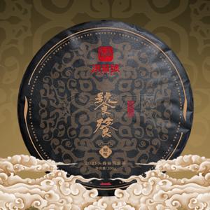 Wei xin jie tu 20210218144105