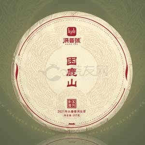Wei xin jie tu 20210219095643