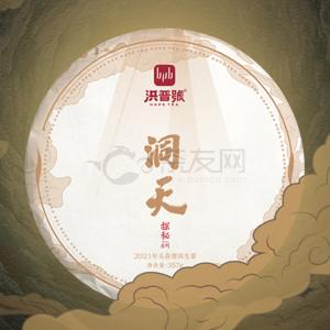 Wei xin jie tu 20210220103758
