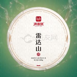Wei xin jie tu 20210220105453