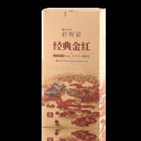 2019年七彩云南 经典金红 滇红茶 360克