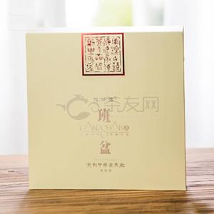 Wei xin jie tu 20210224094943