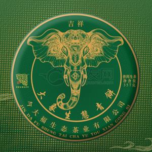 Qi ye wei xin jie tu 202102...