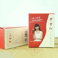 2015年中吉号 子爱·古树语 滇红茶 100克