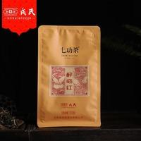 2020年勐库戎氏 醉临红 滇红茶 100克