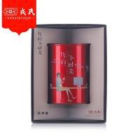 2020年勐库戎氏 醉临红 滇红茶 40克