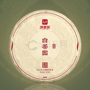 Wei xin jie tu 20210301110920