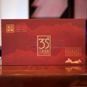 Wei biao ti 4