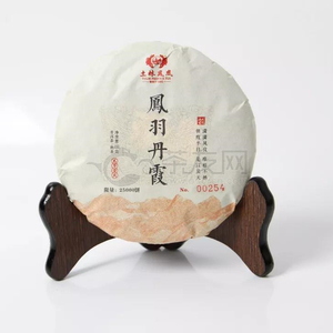 Wei xin tu pian 20210301160825