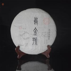 Wei xin tu pian 20210301164720