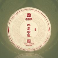Wei xin jie tu 20210301171320