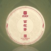 Wei xin jie tu 20210302092847