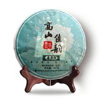 2019年七彩云南 高山佳韵 生茶 357克
