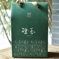2021年彩农茶 碧玉 绿茶 500克