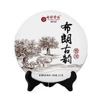 2018年七彩云南 布朗古韵 熟茶 357克
