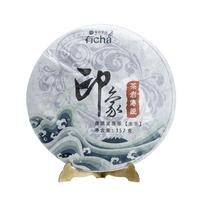 2018年七彩云南 印象 茶者传说 生茶 357克