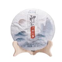 2018年七彩云南 印象 一芽二叶 生茶 357克
