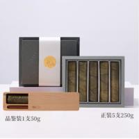 2016年俊仲号 雪茄型普洱茶 礼盒 生茶 250克