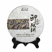 2018年七彩云南 印象版纳 生茶 357克