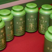 2021年六大茶山 高山雪芽 绿茶 60克