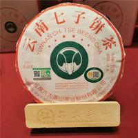 2021年六大茶山 云南七子饼六星大白菜 生茶 357克