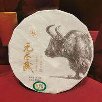 Tong xian ling 1