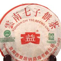 2003年大益 绿色生态青饼 302批 生茶 375克