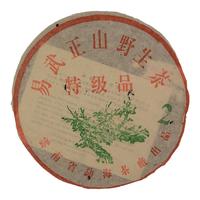 2003年大益 大2易武正山野生茶特级品 生茶 357克