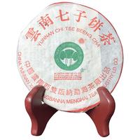 2001年大益 班章贡饼 生茶 200克