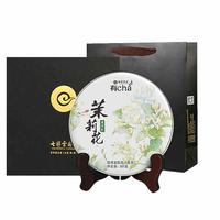 2018年七彩云南 茉莉花 生茶 357克