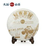2019年大沁 知青茶园 寿眉 白茶 300克