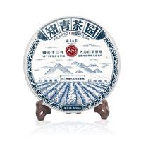 2020年大沁 知青茶园 白毫银针 白茶 300克