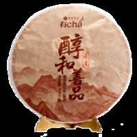 2018年七彩云南 茶道 醇和善品 熟茶 357克