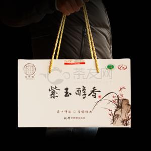 Wei xin jie tu 20210309105011