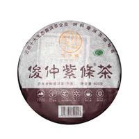 2020年俊仲号 俊仲紫条茶 熟茶 400克