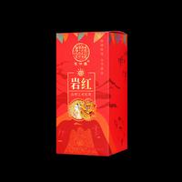 2020年俊仲号 岩红 滇红茶 200克
