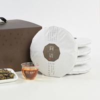 2020年品品香 简语 寿眉 白茶 250克
