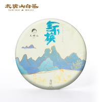2018年太姥山 金不换 寿眉 白茶 357克