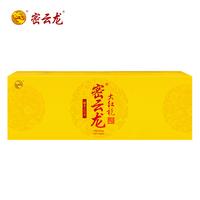 2020年密云龙 大红袍 黄龙 乌龙茶 100克