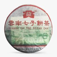 2004年大益 彩大益 生茶 500克