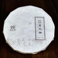 2021年彩农茶 月光白 白茶 100克