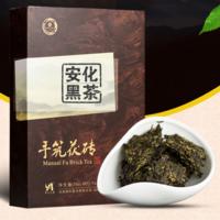 2016年湘丰茶业 手筑茯砖 安化黑茶 1000克