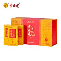 大红袍 乌龙茶